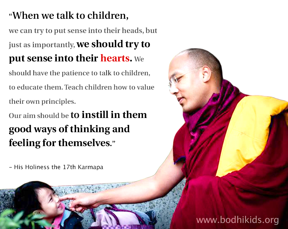 His Holiness The 17th Karmapa When We Talk To Children